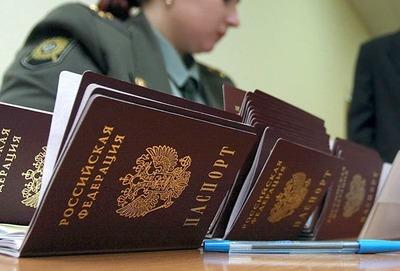 """Комитет ГД одобрил законопроект о получении гражданства по """"праву почвы"""""""