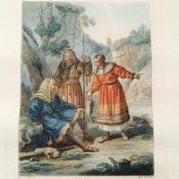 День оленя и 8 марта одновременно отметят в Архангельской области