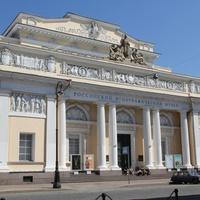 Самый северный музей