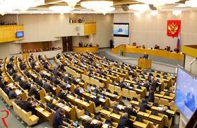 Госдума рассмотрит вопрос о штрафах мигрантов за фиктивные браки