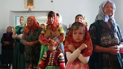В экстремистский список попала Община коренного русского народа из Подмосковья