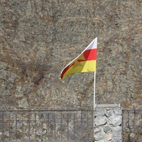 День осетинского языка и литературы пройдёт в Самаре