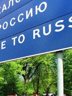 Медведев подписал программу по переселению соотечественников из-за рубежа в Россию