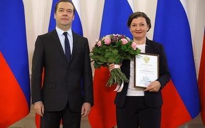 Вручение премии правительства РФ 2017 года в области средств массовой информации