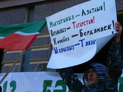 Эксперты: Власть использует татарских националистов в борьбе с Москвой