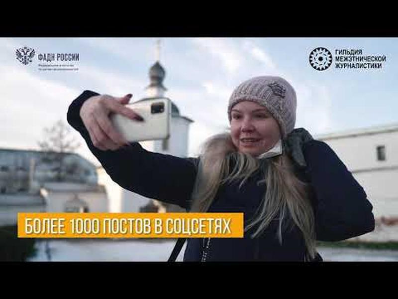 Итоговый ролик Школы межэтнической журналистики-2020