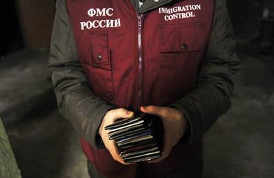 Россия запретит въезд в страну на 10 лет миллиону нелегалов