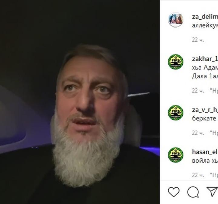 В Чечне ищут дравшегося на акции в Москве с ОМОНом юношу