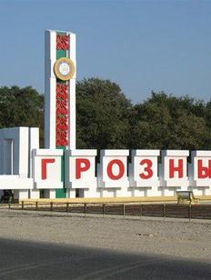 В Грозном провели фестиваль народов Чечни