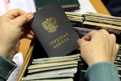 Почти треть татарстанцев уверена, что национальность влияет на карьеру