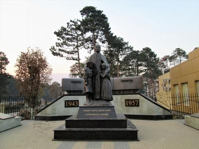 """Шествие """"Мы вернулись!"""" прошло в Черкесске в День возрождения карачаевского народа"""