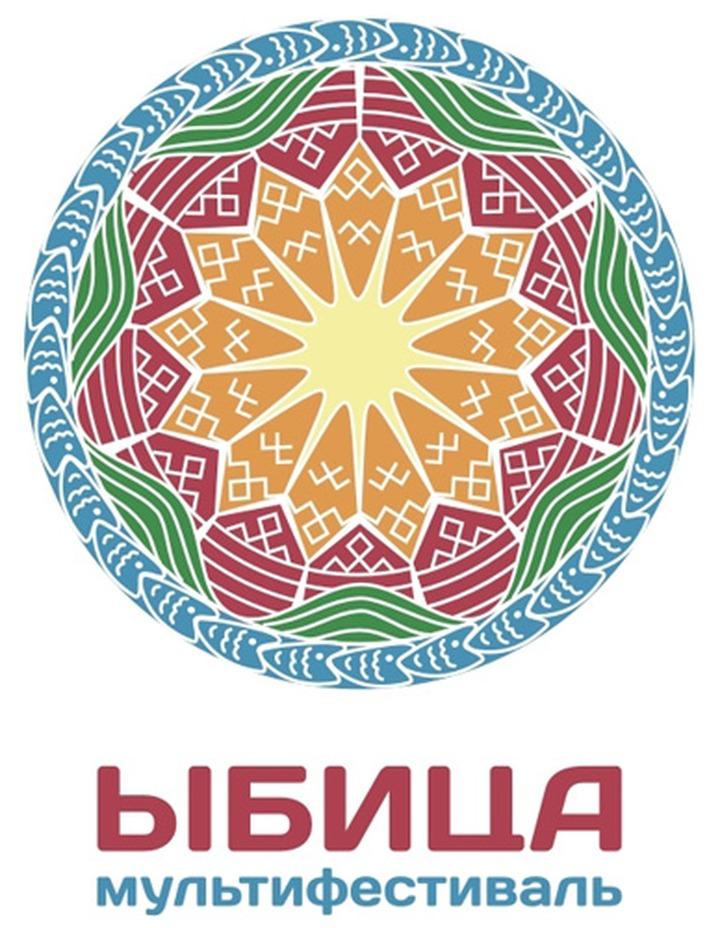 В республике Коми завершился фестиваль ''Ыбица''