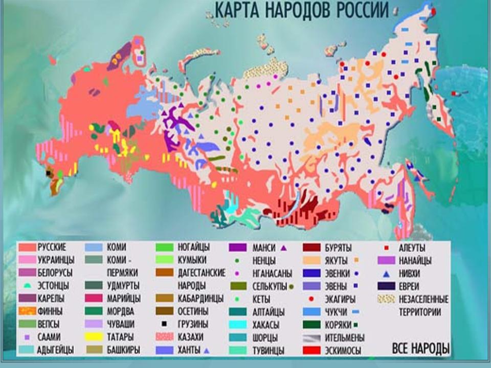 Карта народов Росси