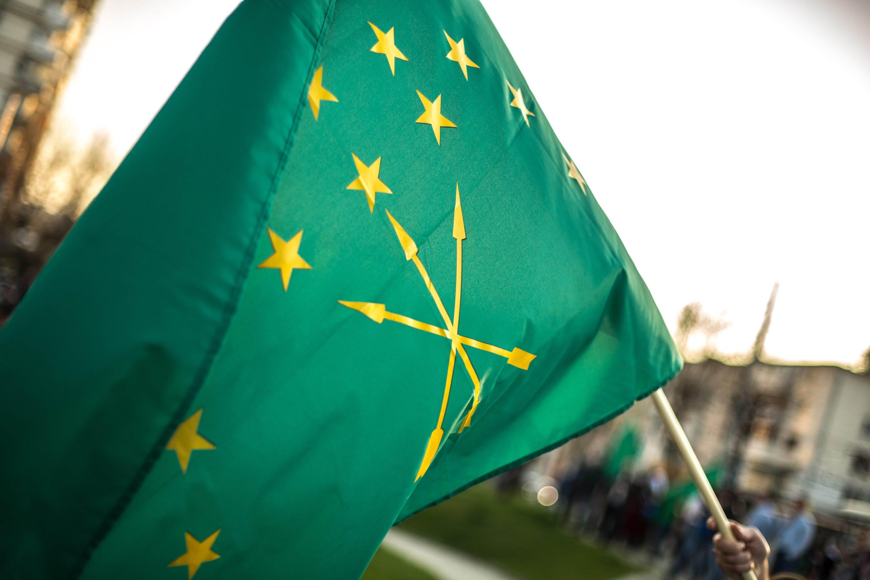Адыгейский флаг картинки
