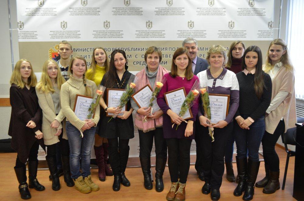 Управление Республики Карелия по обеспечению деятельности