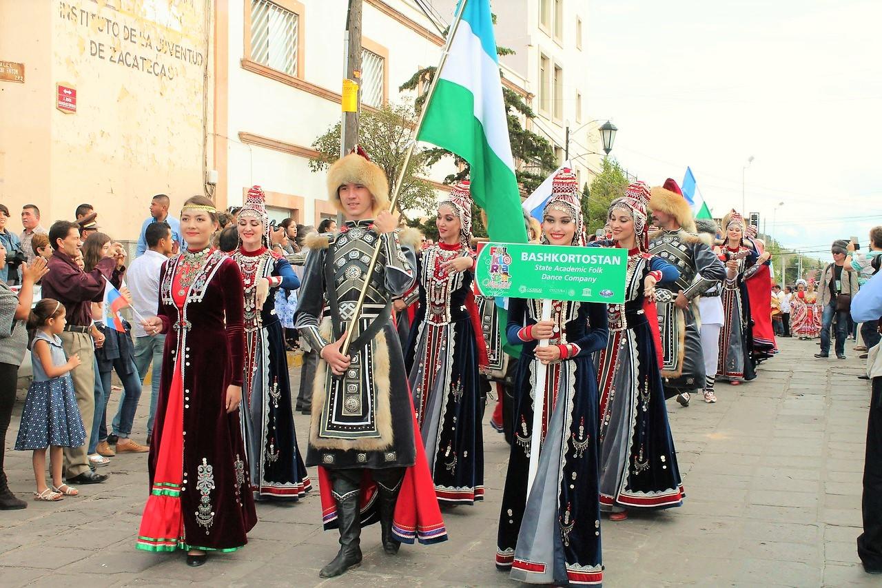 Всемирная Фольклориада 2020 в Республике Башкортостан