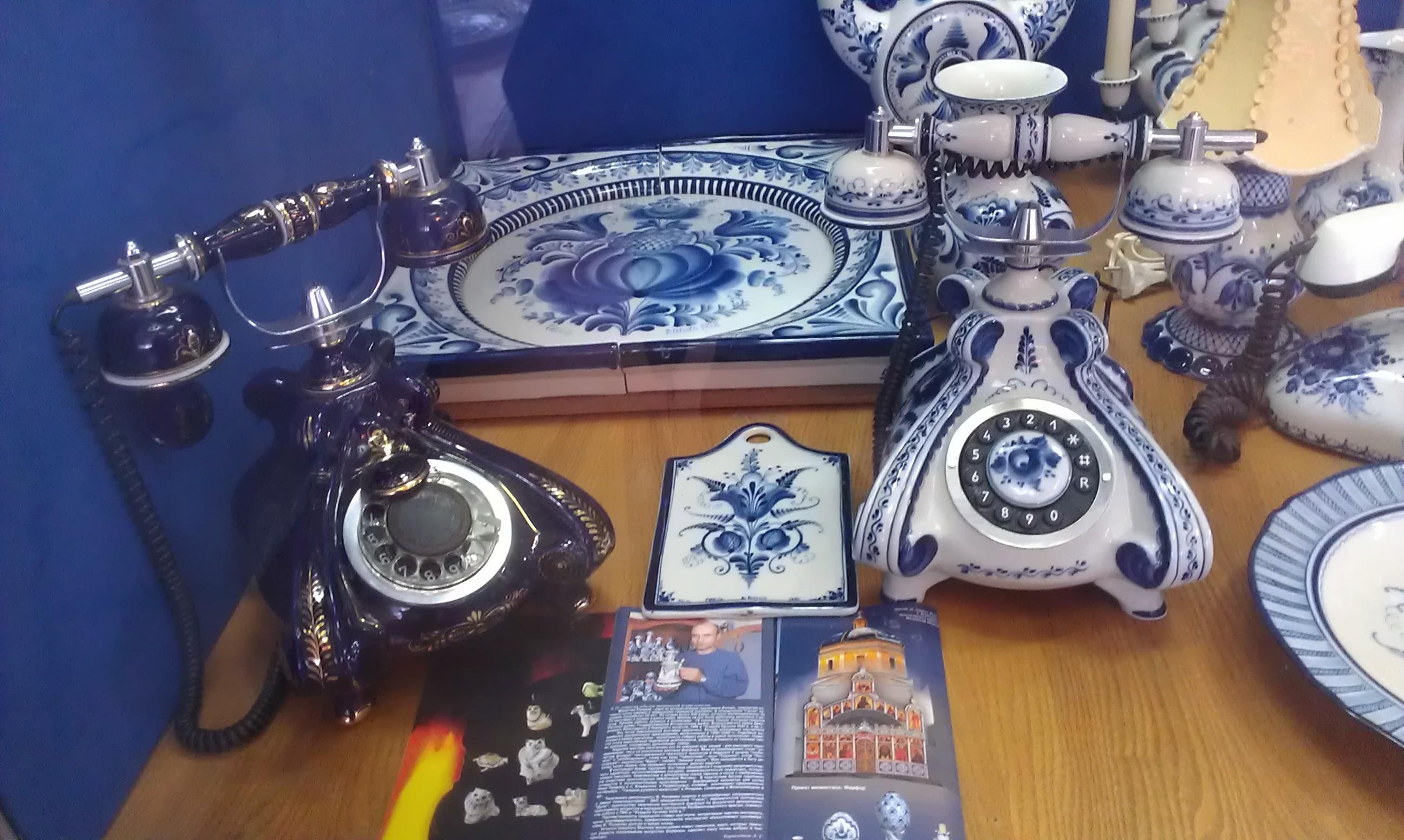 Контакты Replica-Watchesru