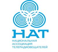 Национальная ассоциация телерадиовещателей