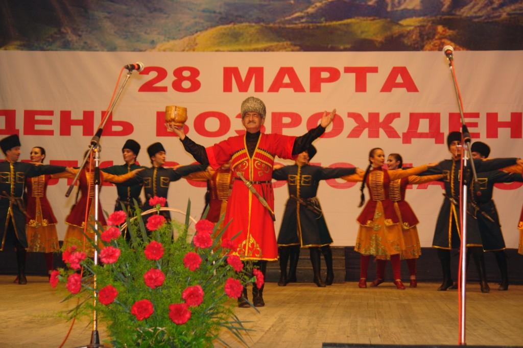 день возрождения балкарцев