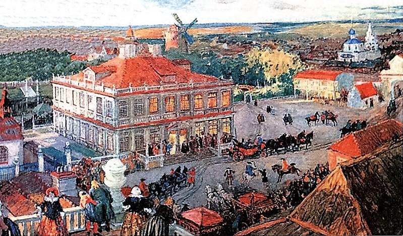 Немецкая слобода в Москве