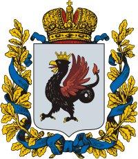 Зилант на Казанском гербе