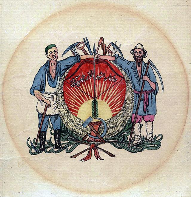 Вариант герба АССР