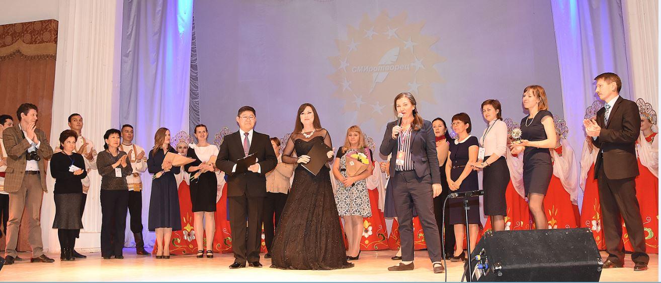 Победители СМИротворец-Сибирь 2016
