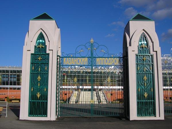 ипподром в Казани