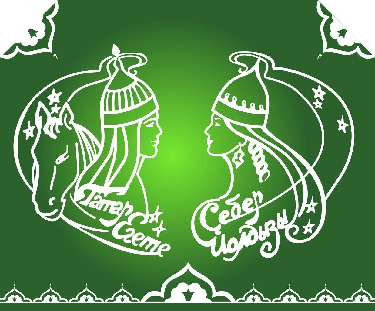 сибирская звезда и джигит