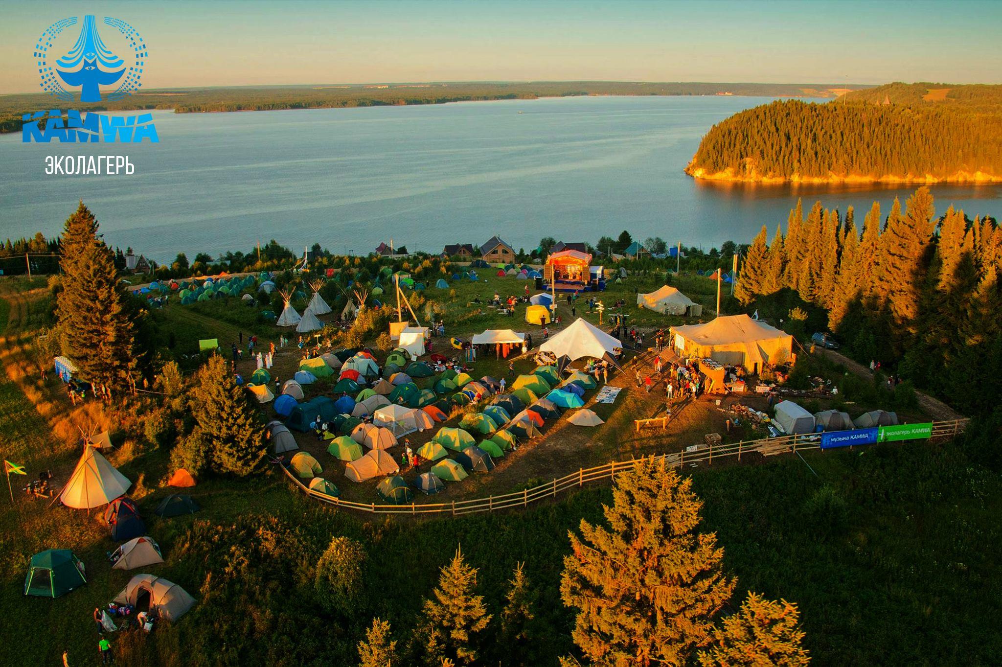 эко-лагерь