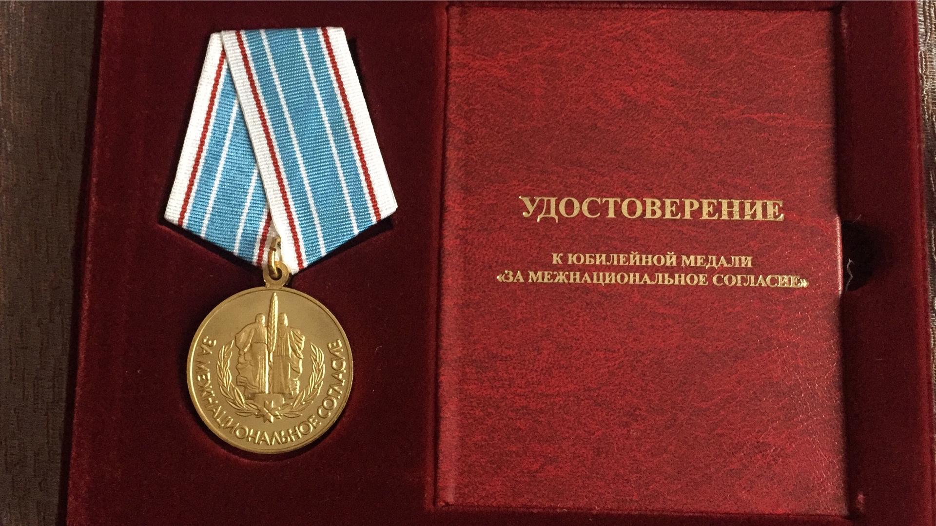 Гильдия межэтнической журналистики, Лянге, награда,  Мордовия