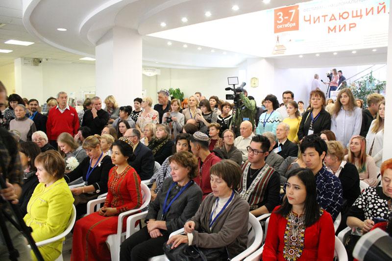 Национальную литературу свезли со всей России в Рязань на