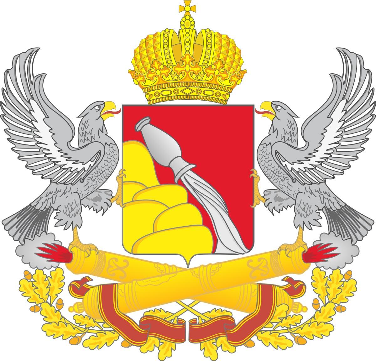 Герб Воронежской области 2005г.