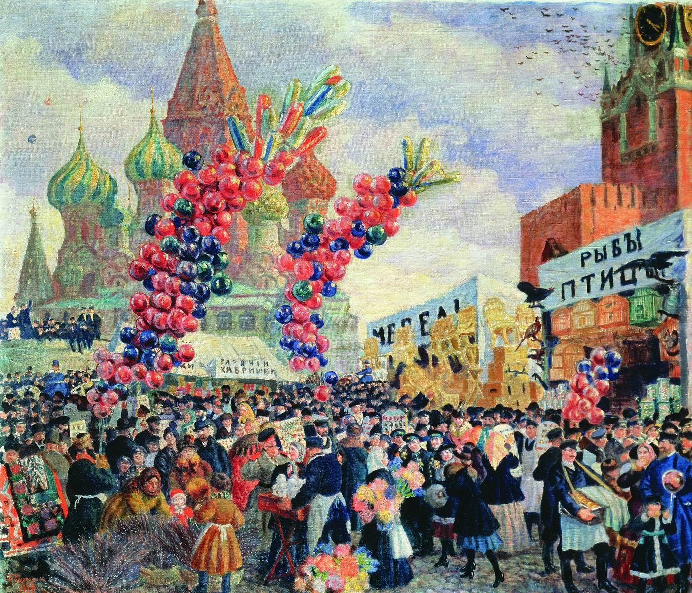 Вербный торг у Спасских ворот. Б. Кустодиев