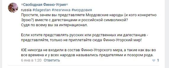 """Скриншот из сообщества группы """"ОЙМЕ"""" в """"ВКонтакте""""."""