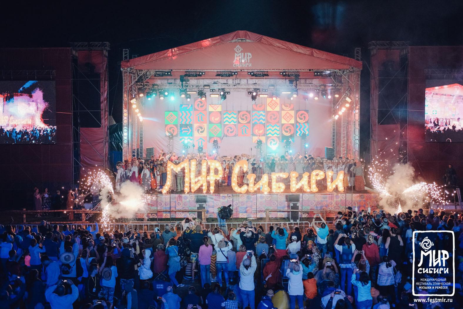 Фото: vk.com/mirsibiri