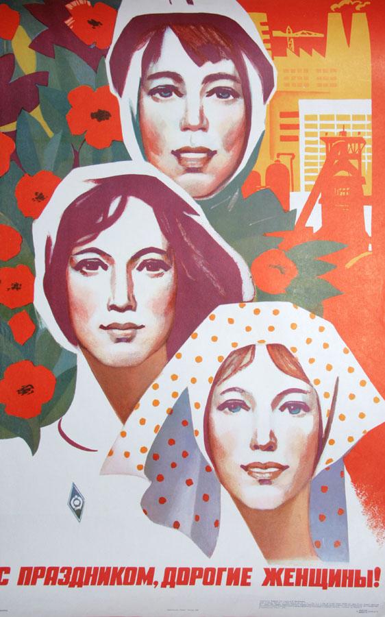 феминизм на кавказе