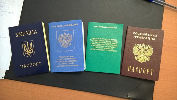 почему мигранты не легализуются