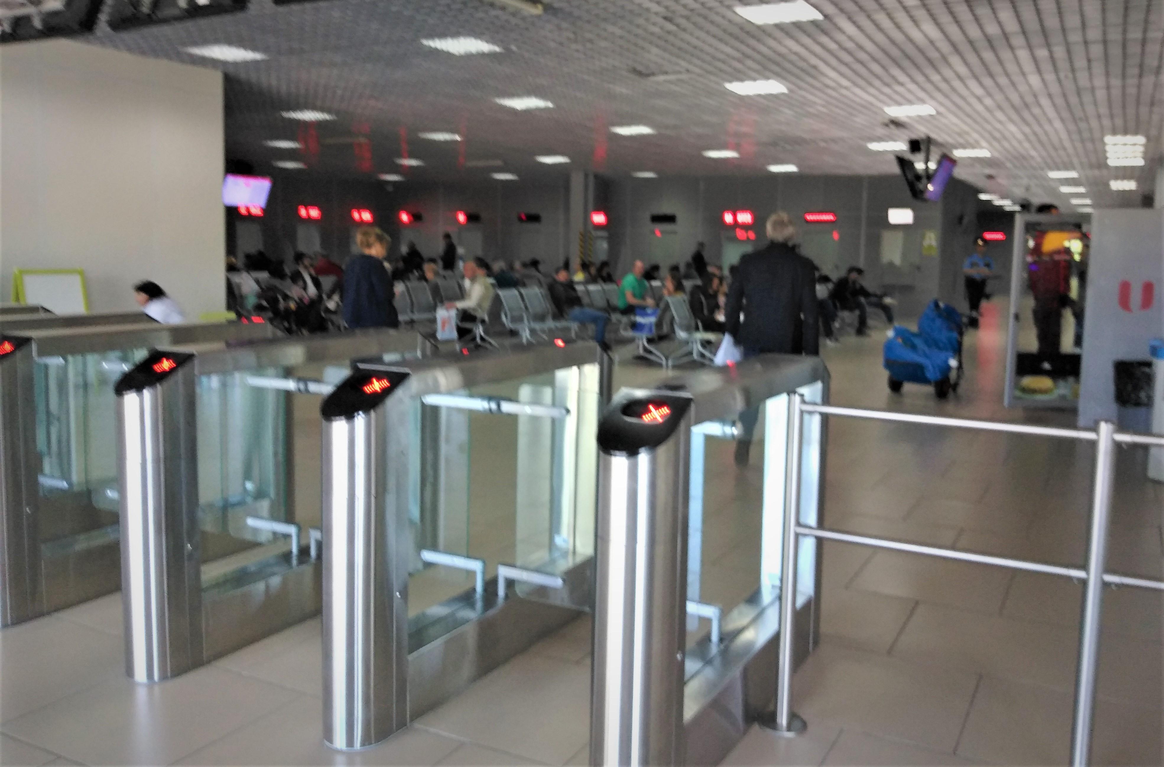 многофункциональный миграционный центр Москвы