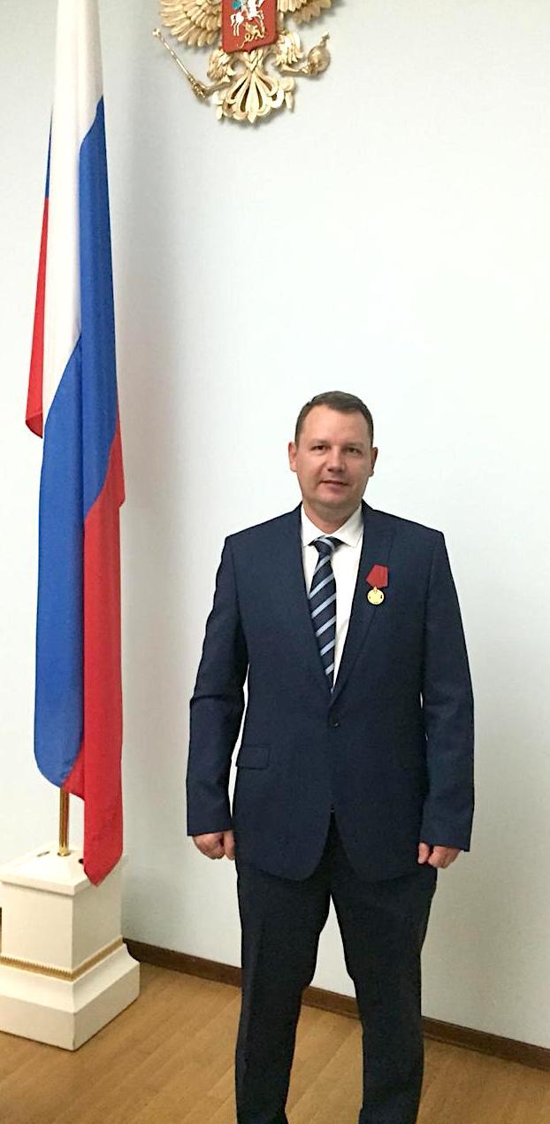 Ротэрмель Андрей