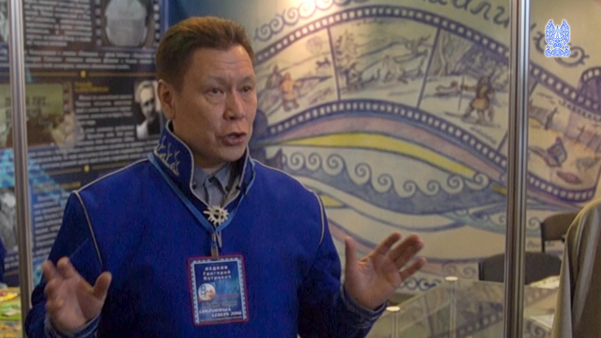 реестр коренных народов