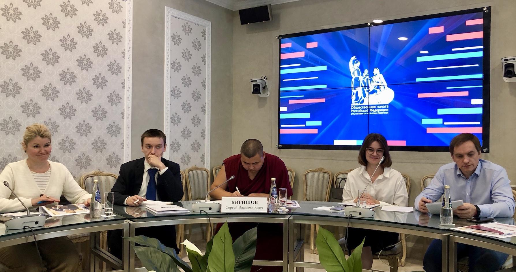 В профильной Комиссии Общественной палаты РФ распределили обязанности