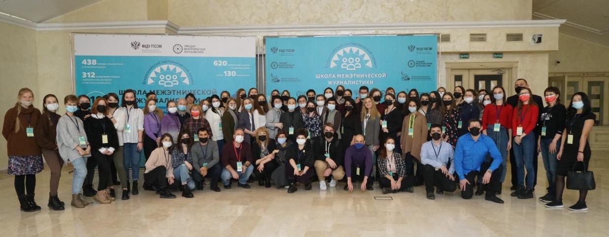 В Общественной палате прошла итоговая конференция Школы межэтнической журналистики