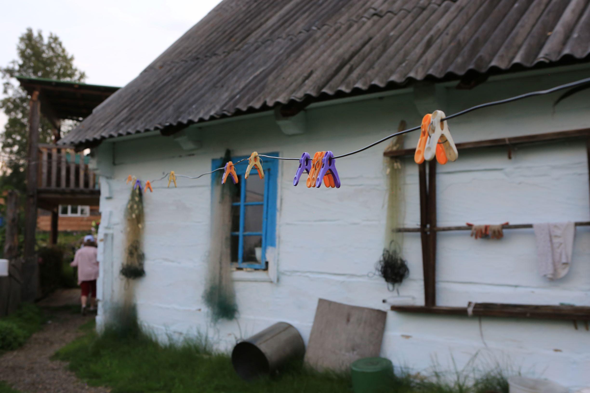 Дом голендров