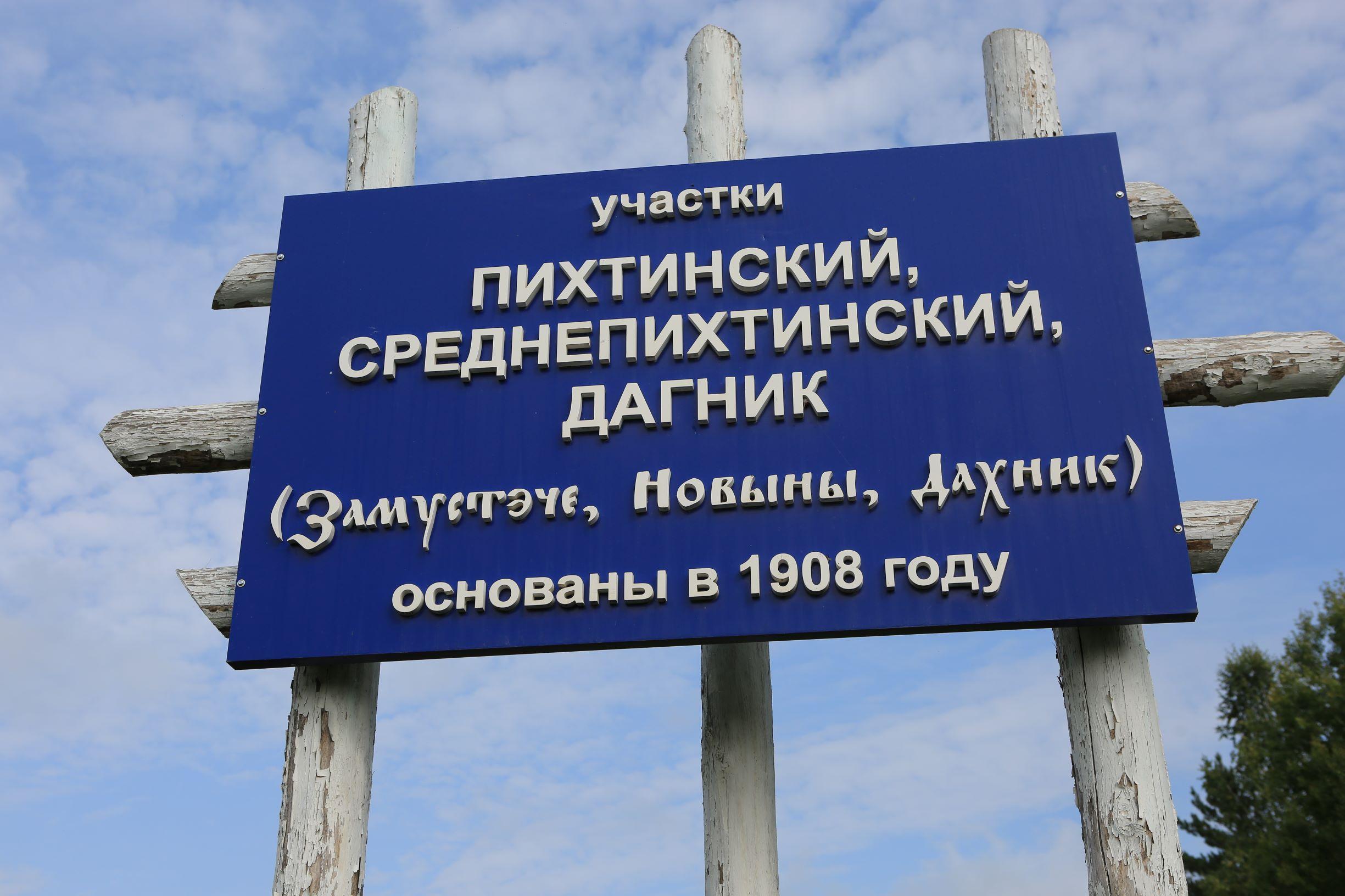 Памятный знак