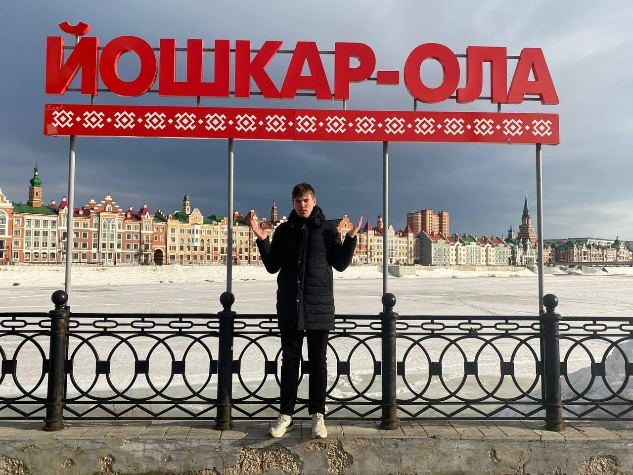 Иван Журавков