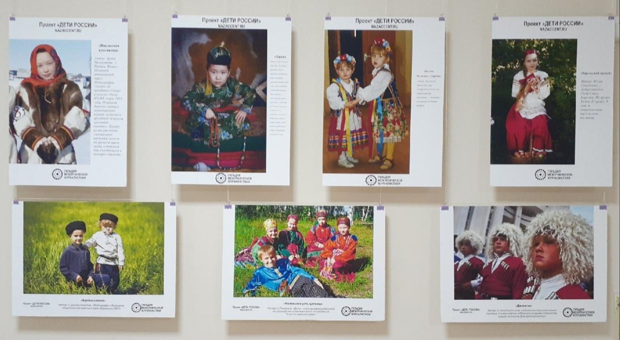 выставка в Сыктывкаре