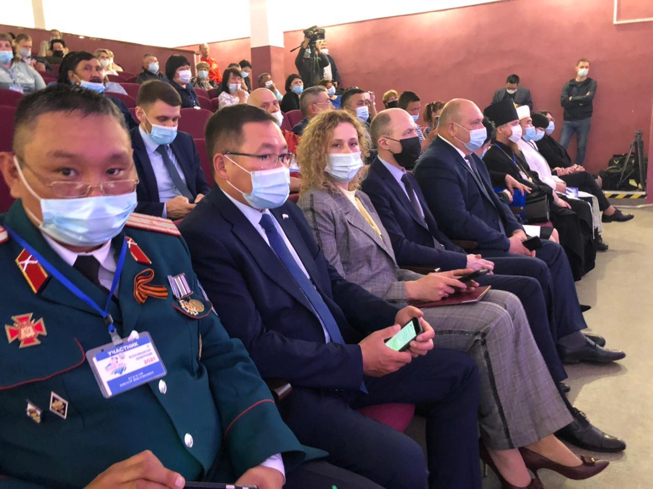 Конференция по нацоплитике в Республике Алтай