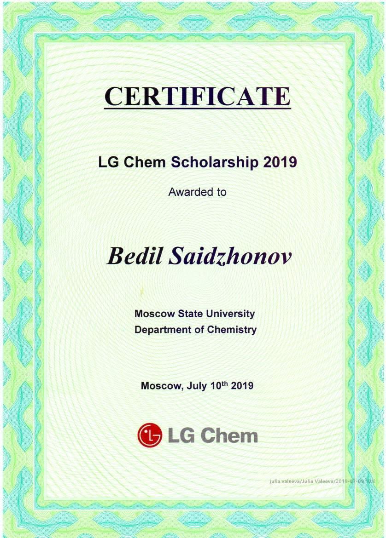 Сертификат Бедила Саиджонова