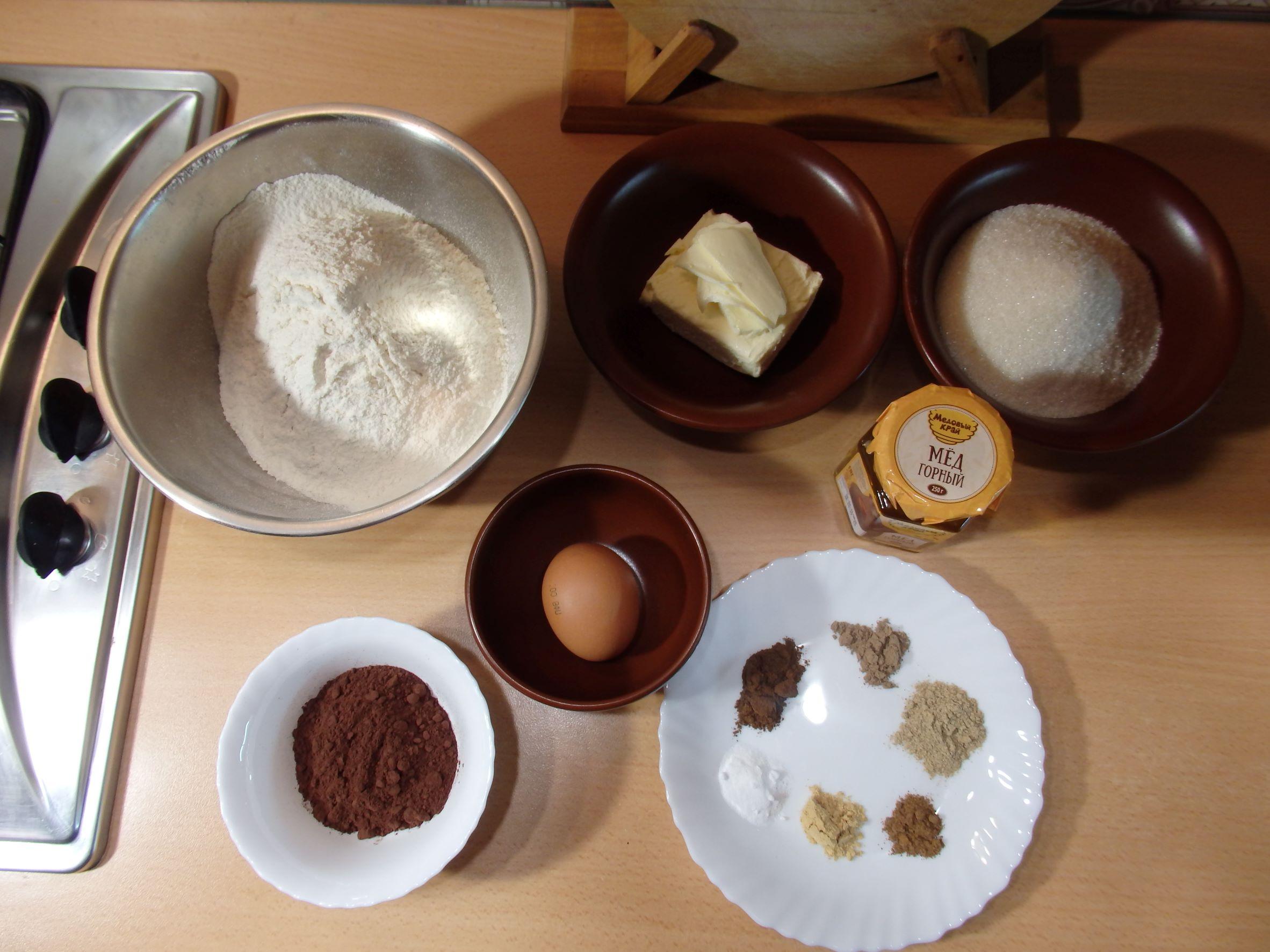 Ингредиенты для козуль